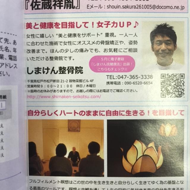 谷桃子 (タレント)の画像 p1_21